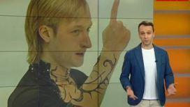 Евгений Плющенко: прошлое или настоящее фигурного катания