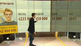 Подросток-вундеркинд зарабатывает 300 тысяч рублей за 12 часов