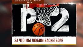 Хит-парад лучших голов в баскетболе