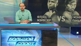 Новые подробности из жизни знаменитых боксеров