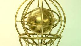 Чемпион Единой лиги ВТБ получит уникальный кубок