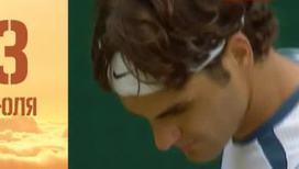 Каким был Роджер Федерер в молодости