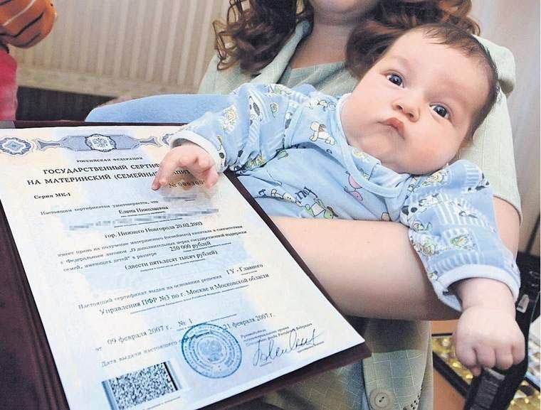 выплачивается ли материнский капитал при усыновлении 2 ребенка должно быть