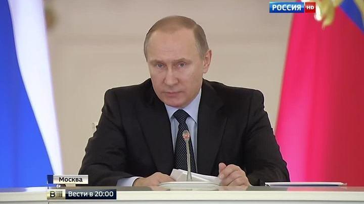 Выступление В.В.Путина на заседании Госсовета
