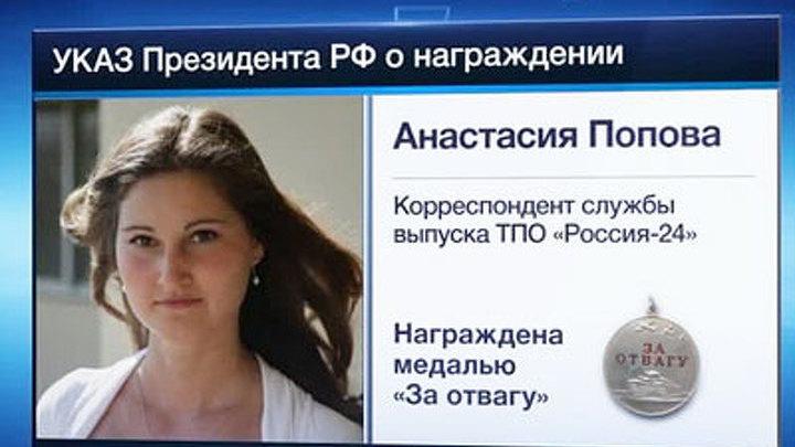 режиссера Евгений Лебедев.