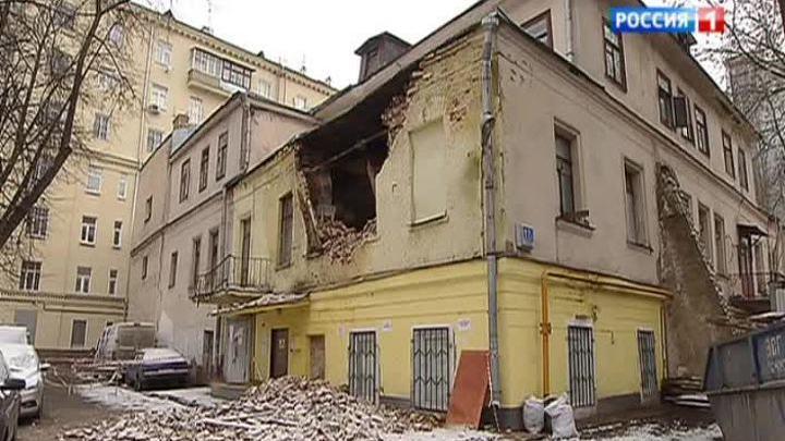 В центре москвы обрушилась часть