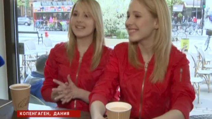 Евровидение 2 14: сестры Толмачевы - третьи, бельгиец спел