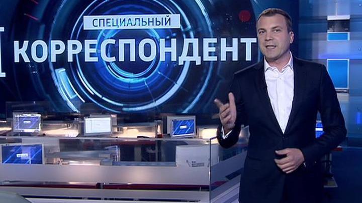 http://cdn.static1.rtr-vesti.ru/vh/pictures/xw/651/050.jpg