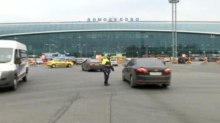 аэропорту Домодедово