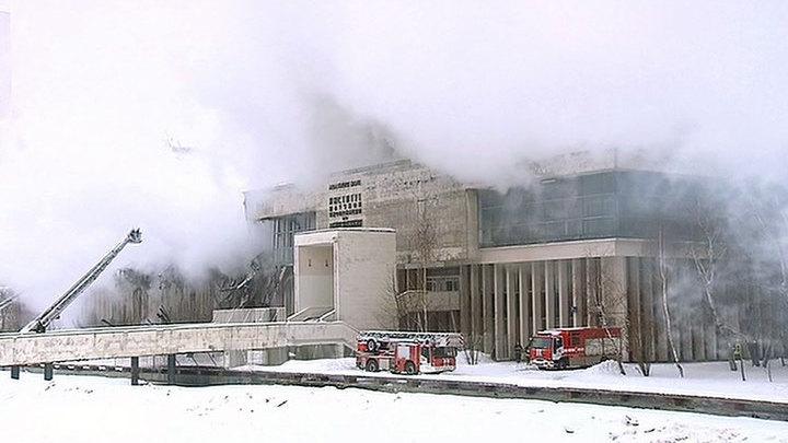 Вести.Ru: Здание ИНИОНа после пожара не восстановить