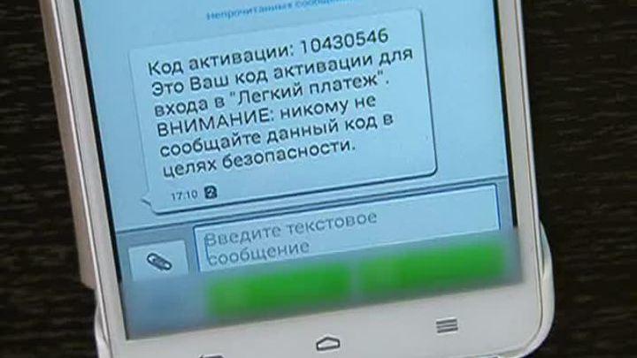 телефонного мошенничества