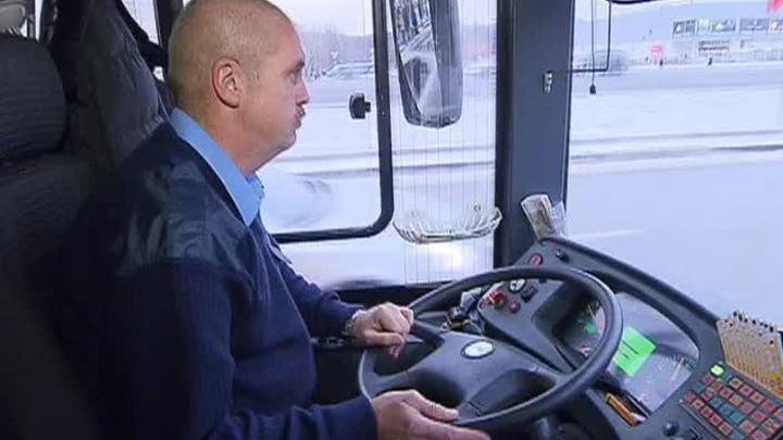 Общественный транспорт до