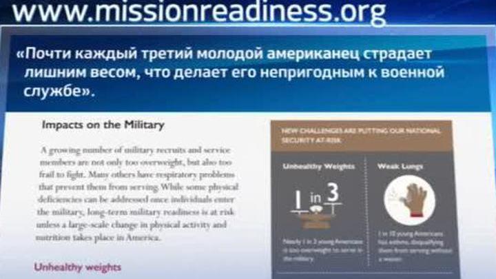 http://cdn.static1.rtr-vesti.ru/vh/pictures/xw/756/281.jpg