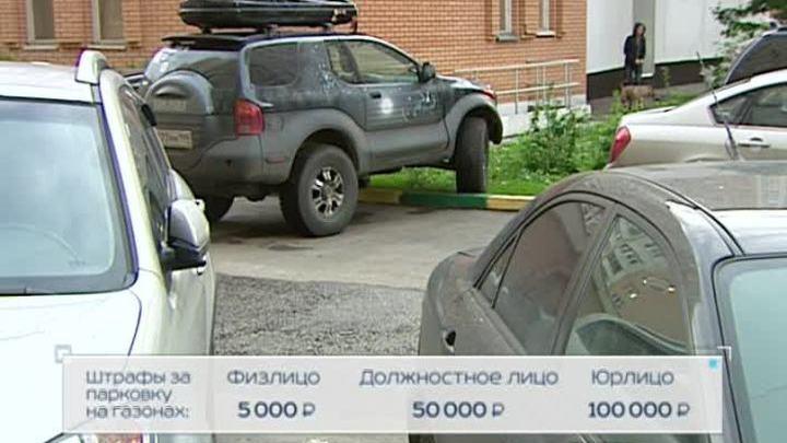 батут до 5 тысяч рублей в москве
