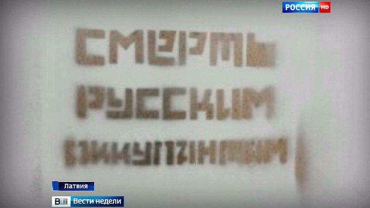 http://cdn.static1.rtr-vesti.ru/vh/pictures/xw/789/399.jpg
