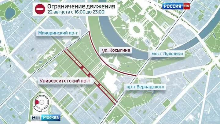 перекроют улицу Косыгина и