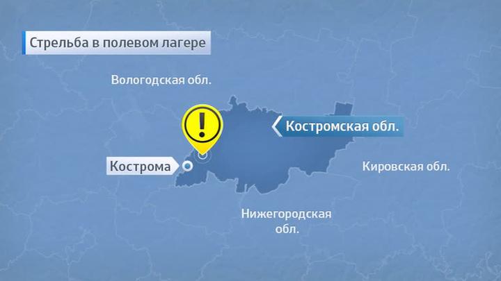 http://cdn.static1.rtr-vesti.ru/vh/pictures/xw/813/525.jpg