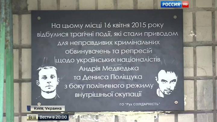 Суд по делу Медведько, подозреваемого в убийстве Бузины, начался в Киеве - Цензор.НЕТ 3957