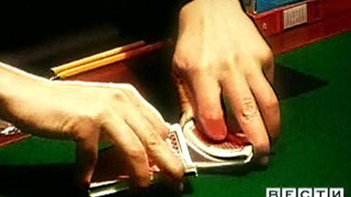 Честные интернет казино Как выбрать надёжные