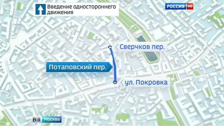 Потаповский переулок в центре