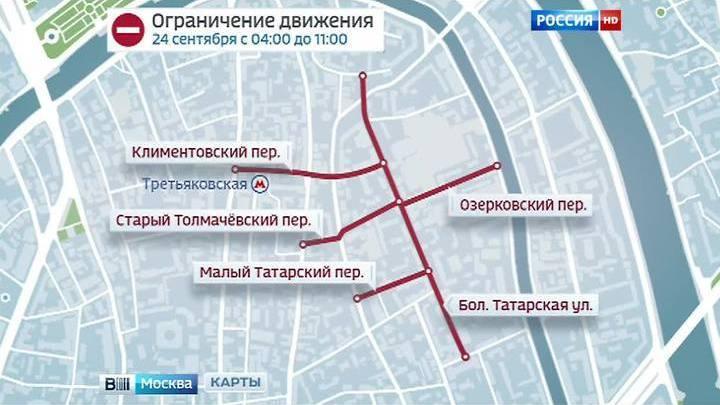 "метро ""Проспект Мира"""